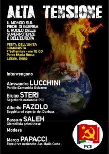 Tavola rotonda sulla situazione geopolitica @ ROMA (Italia)