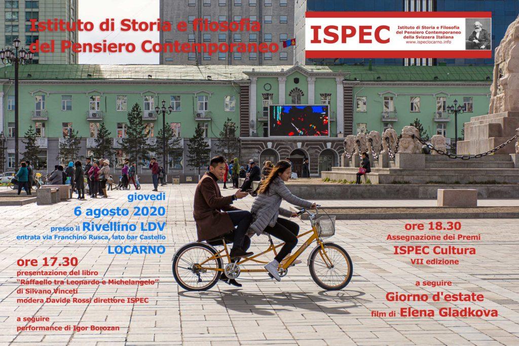 Conferenza culturale e proiezione cinematografica @ Galleria Il Rivellino